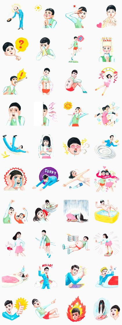 Keiko Sootome's Greetings Line Sticker - Rumors City