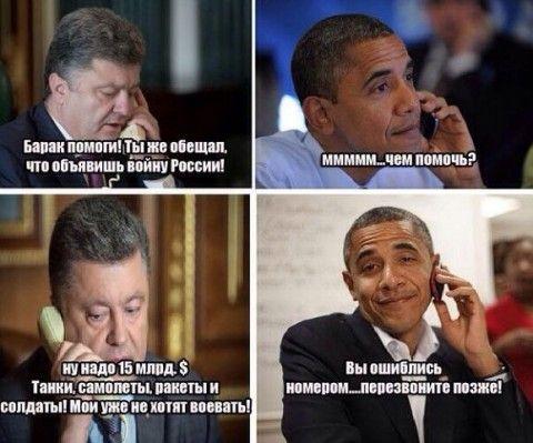 Важный телефонный звонок?