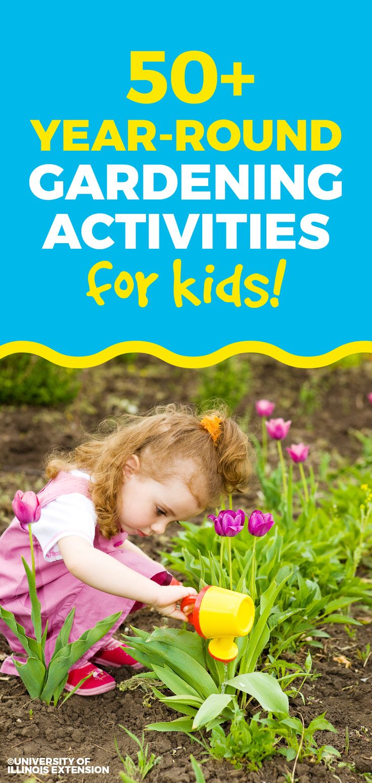 50+ Year-Round Gardening Activities for Kids. Great list for all seasons!