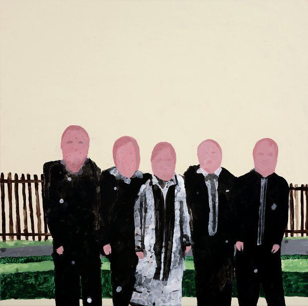 My mother and father and sister and brother / Richard Lewer 2007
