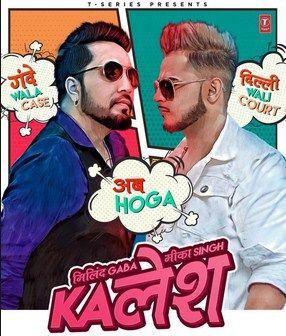 new punjabi songs 2018 download mp3 mr jatt