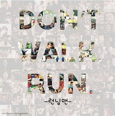 'Running Man' Celebrates Its Third Anniversary