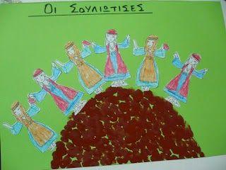 Maro's kindergarten: Κατασκευές για την 25η Μαρτίου: Οι Σουλιώτισσες