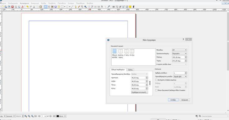 Το Scribus είναι ένα εξαιρετικό πρόγραμμα σελιδοποίησηςυποστηρίζει χαρακτηριστικά επαγγελματικών εκδόσεων όπως χρώμα CMYK διαχωρισμό ευέλικτη διαχείριση και δημιουργία PDF αναπτύχθηκε αρχικά για την πλατφόρμα Linux και είχε μεγάλη επιτυχία. Το πρόγραμμα περιλαμβάνει όλα τα απαραίτητα εργαλεία για την κατασκευή διαγραμμάτων ημερολογίων και δημοσιεύσεις για επαγγελματικά έγγραφα. Υπάρχουν εκδόσεις για το Linux το Unix το Mac OS X το OS/2 και τα Microsoft Windows. Είναι γνωστό για την ευρεία…