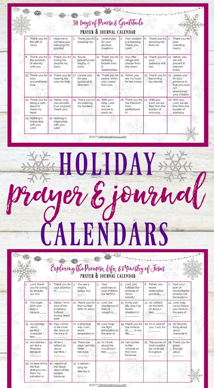 Connect with God and savor the #holidayseason with these #prayer and #journal calendars!  Each day throughout the holidays of #Thanksgiving and #Christmas, it will spark your communication with God and help you stay connected to His Word.  #prayer #journalprompts #gratitudejournal #biblestudy