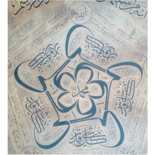 Hilye Calligrapher Mehmed Nazif Efendi size: 49x49 الحلية الشريفة الخطاط محمد نظيف أفندي