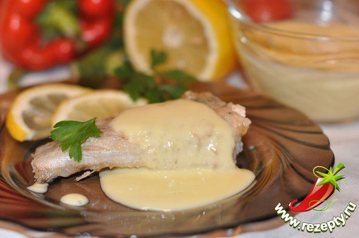 Голландский соус | Рецепты .ru