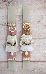 ΓΕΡΑΛΗΣ Λαμπάδα φόρεμα - πέρλες μπρελόκ 1-129