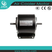 AC Fan Motor, BLDC Motor, Air cooler direct from China (Mainland)
