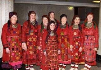 Бурановские бабушки костюмы