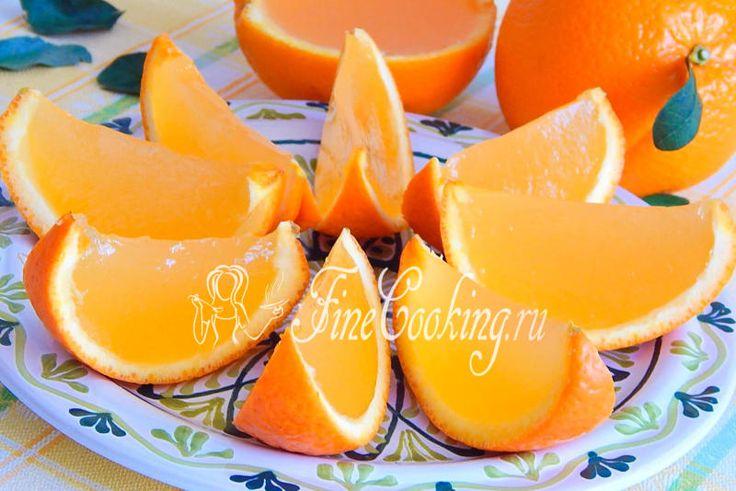 Желе Апельсиновые дольки - рецепт с фото