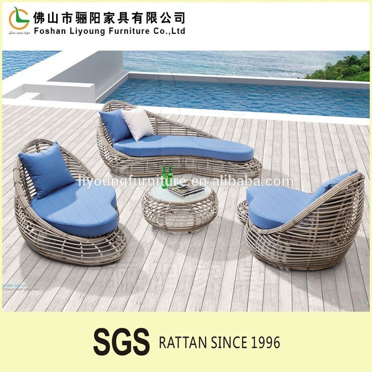 272 best Pool furniture images on Pinterest Pool equipment, Pool - gartenliege rattan braun