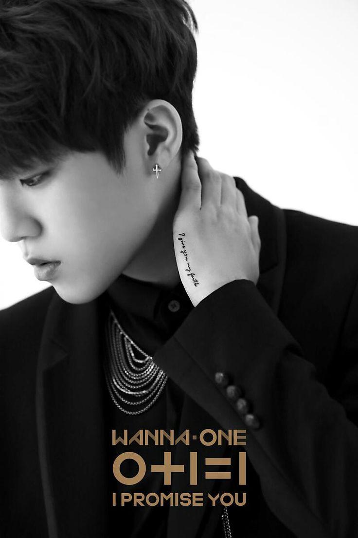Wanna One | I Promise You Teaser Bonus Photo Park Woojin
