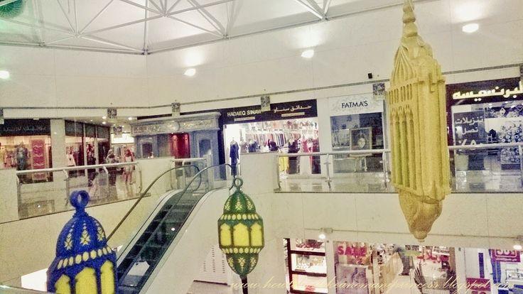Ramadan Decorations in Al Araimi Complex mall, 2014, Al Qurum, Muscat, Sultanate of Oman