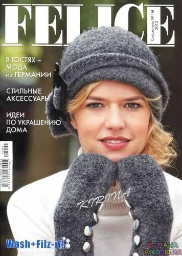 Felice № 1М 2012. Спецвыпуск - Felice - Журналы по рукоделию - Страна рукоделия