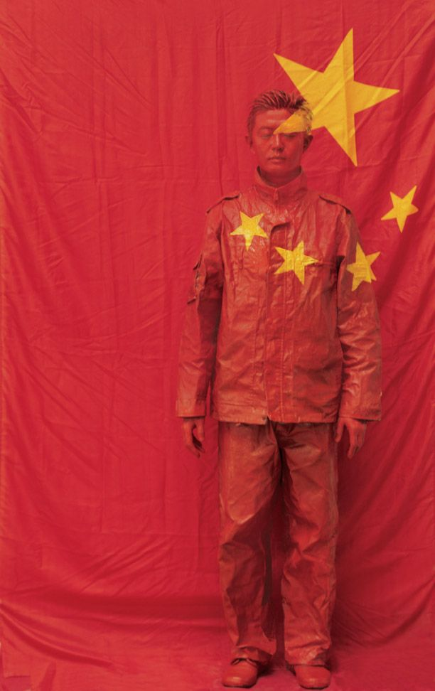 Temporary Boundary — A survey on China censured videos and photographs — Galerie…