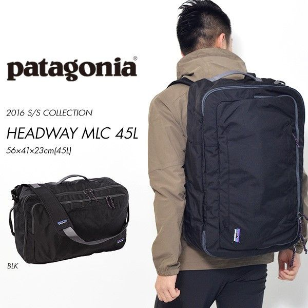 ブリーフケース パタゴニア patagonia ヘッドウェイ MLC 45L スーツケース ショルダーバッグ リュックサック 3way ビジネス 通勤 送料無料 エレファントSPORTS - Yahoo!ショッピング - Tポイントが貯まる!使える!ネット通販