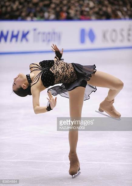 Japan's world figure skating champion Mao Asada competes in the ladies free skating final at the NHK Trophy International Figure Skating Competition...