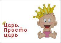 """Gallery.ru / eledor - Альбом """"Обложки на паспорт"""""""