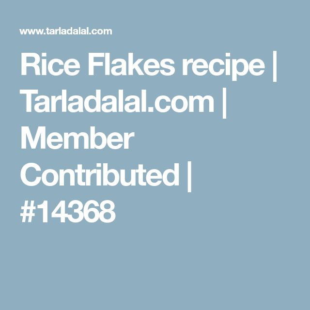 Rice Flakes recipe | Tarladalal.com | Member Contributed | #14368