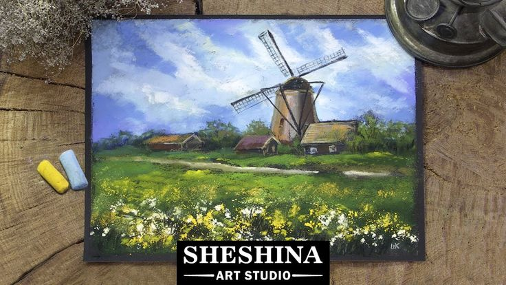 How to draw a landscape with a windmill with soft pastels  🎨 Sheshina Ekaterina