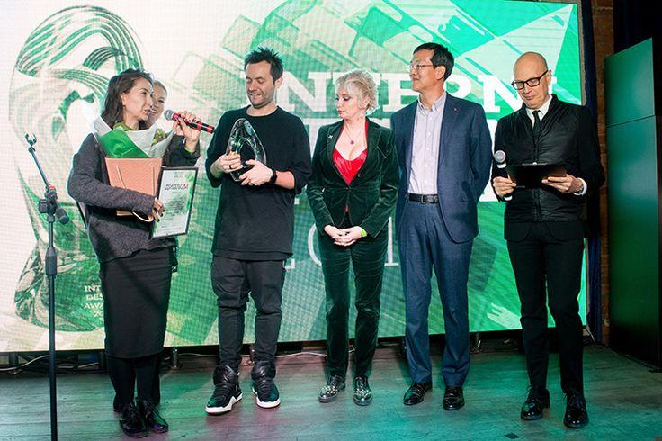 Итоги конкурса INTERNI DESIGN AWARDS 2017