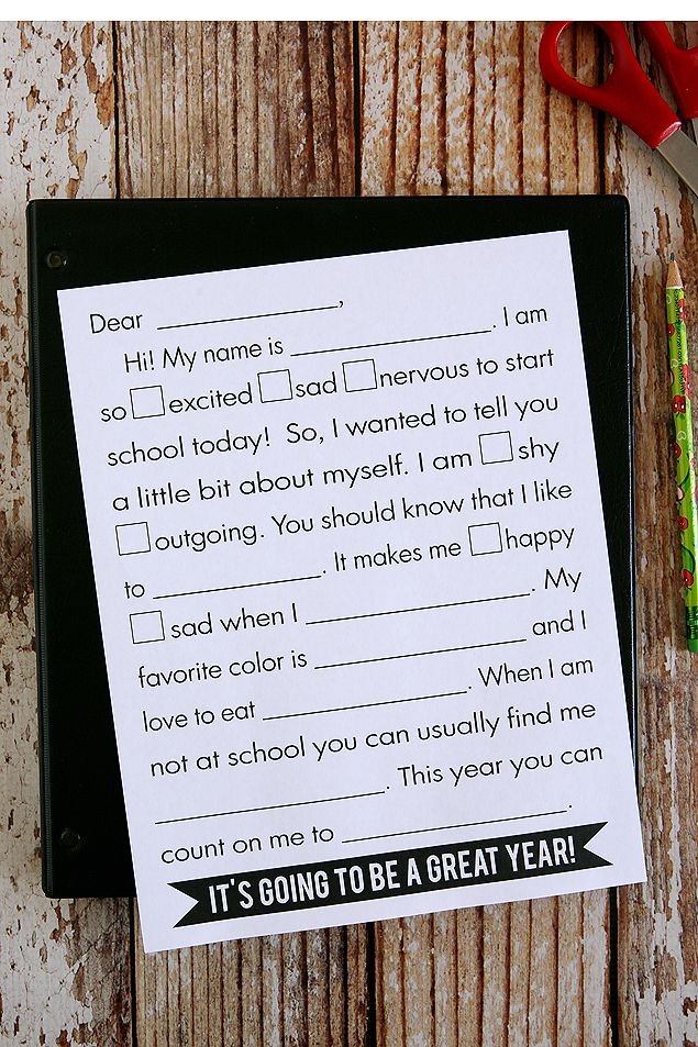 About Me Printable Letter