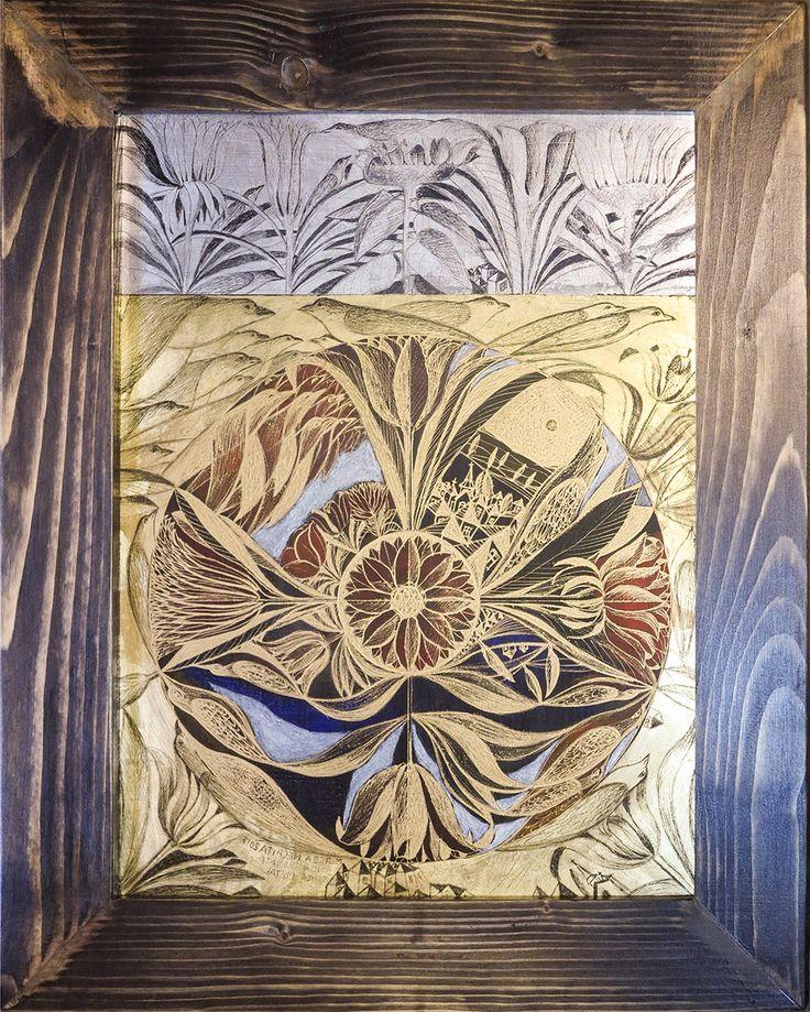 Sticla gravata, schlagmetal auriu si argintiu, gravat.