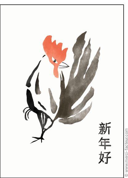 Envoyez cette magnifique carte pour le nouvel an chinois !   http://www.merci-facteur.com/catalogue-carte/4905-annee-du-coq.html  #NouvelAn #Chinois #Coq #Voeux #voeux2017 Carte Un coq � l'encre de chine pour envoyer par La Poste, sur Merci-Facteur !