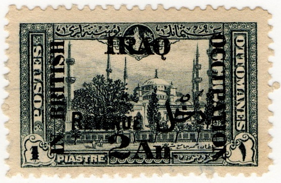Revenue Stamps