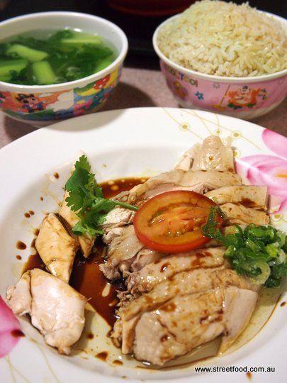 Street Food: May's Malaysian ~ Hainan chicken rice $9.50 - Mandarin Centre Food Court - Chatswood