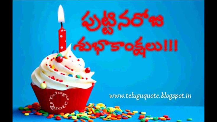 your looking for a variety of happy birthday ecards, we have you  covered from heartfelt greetings to religious and inspirational messages,  . happy birthday greetings cake and wishes beautiful hd wallpaper. birthday wishes for lover,messages,greetings,quotes,whatsapp video,happy  birthday...
