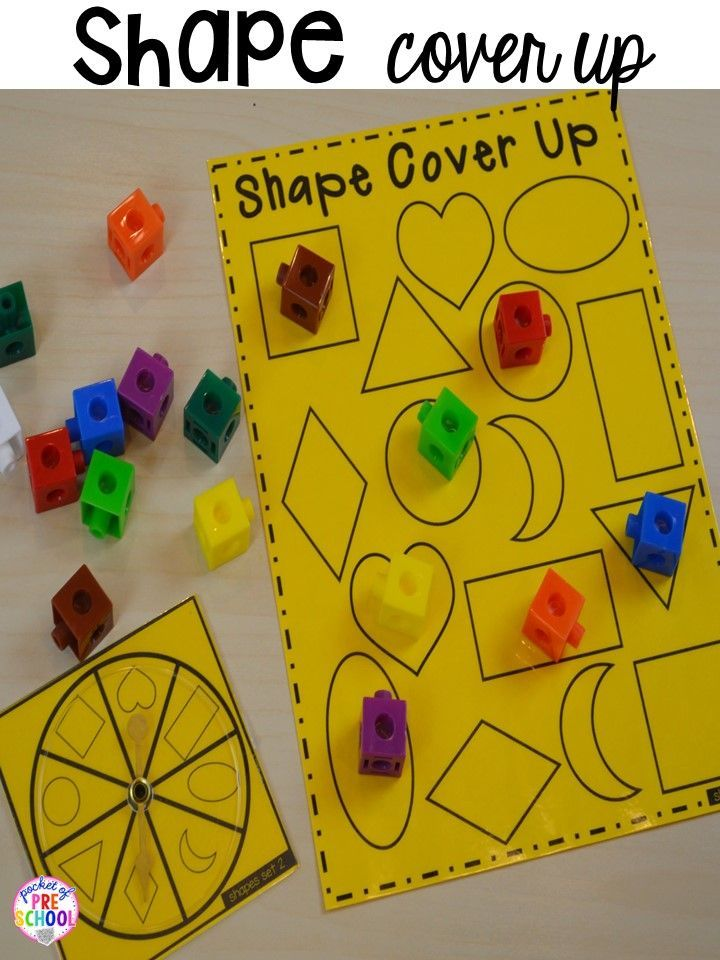 Shape cover up! Plus more 2D Shapes activities for preschool, pre-k, and kindergarten. Shape mats (legos, geoboards, etc), play dough mats, posters, sorting mats, worksheets, & MORE.