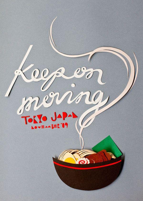 https://www.behance.net/gallery/Keep-On-Moving-paper-illustration/1025755