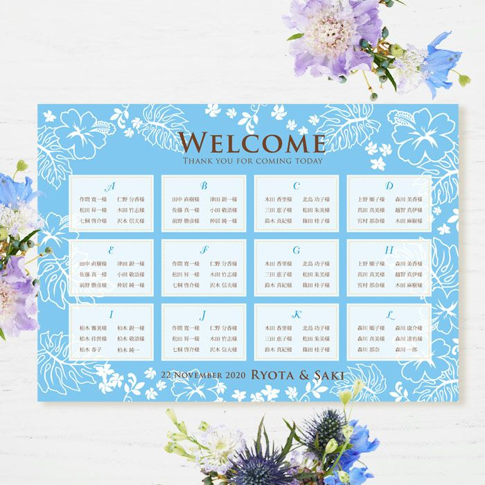[ゲスト名前入]A3ウェルカム席次ペーパー「アロハレア」/結婚式の席次表兼ウェルカムボード(seating list)  http://www.farbeco.jp/