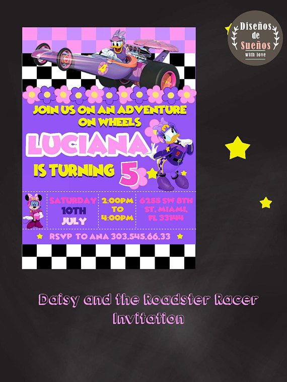 Daisy and the Roadster Racers Invitation Daisy Duck