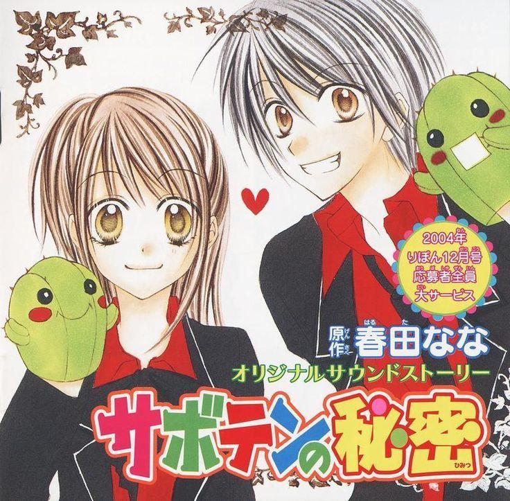 Saboten No Himitsu #manga #shoujo #romantic
