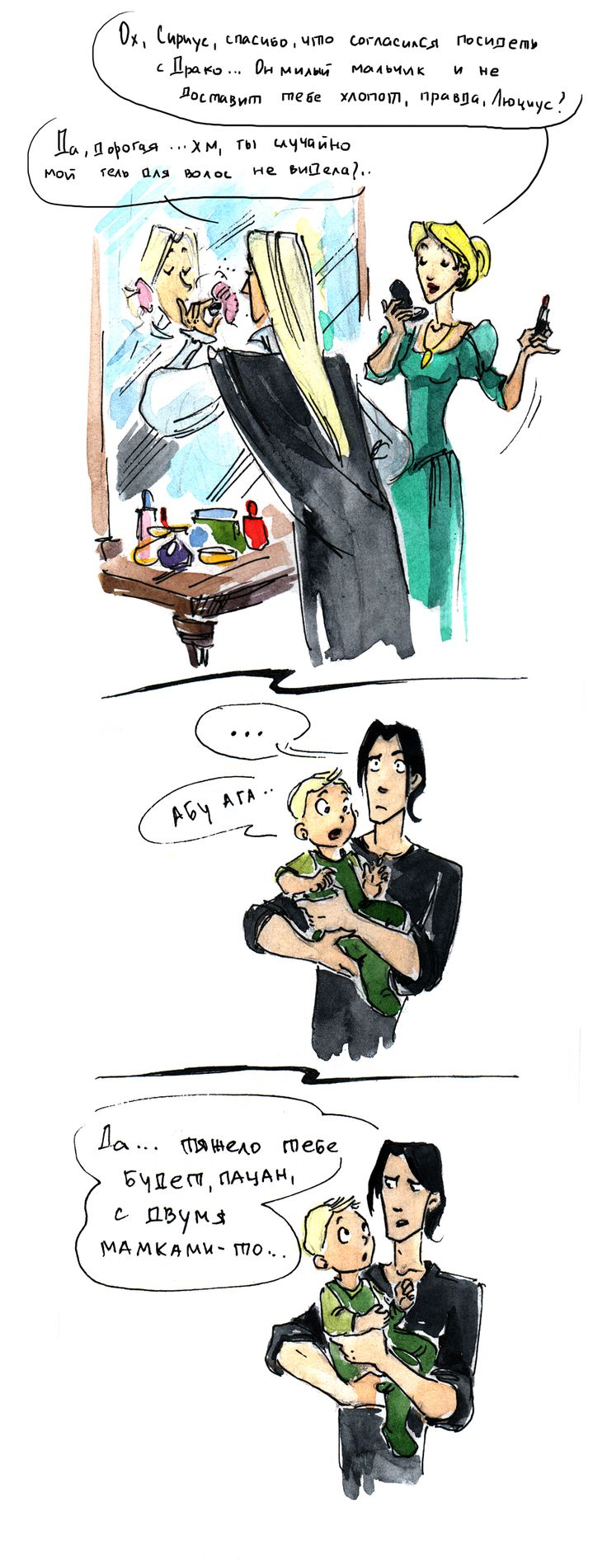 """""""Если бы Сириус [Блэк] был Пожирателем Смерти))"""". Рис. 46. Художник – Большая Черепаха (vk.com/id31842295, http://nimue-18.livejournal.com/). #Sirius #HP #Rowling #Draco #Narcissa #Malfoy #Lucius"""