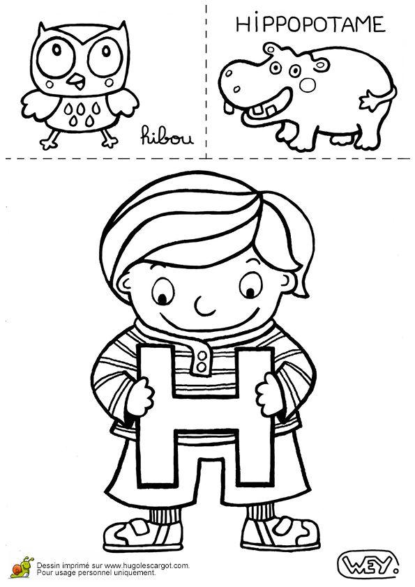 Lettre H Hibou Hippopotame, page 8 sur 26 sur HugoLescargot.com