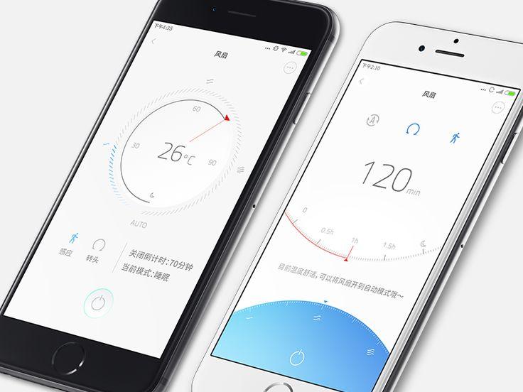 Smart Fan Concept Design