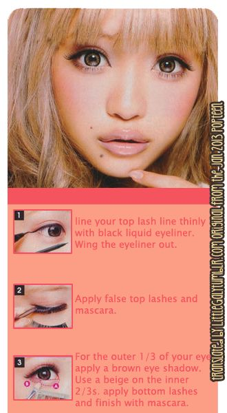 Makeup tutorial from the January 2013 issue of Popteen.