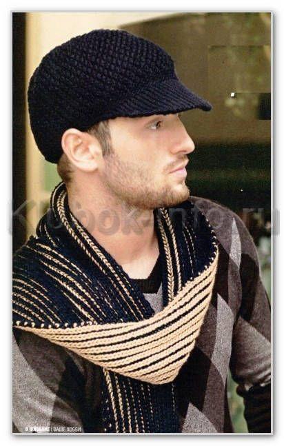 Вязание спицами. Однотонное кепи с шарфом из двух контрастных цветов. Обхват головы: 56-58 см, шарф 18 х 180 см