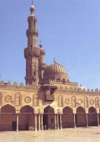 La mezquita de al-Azhar (cairo)