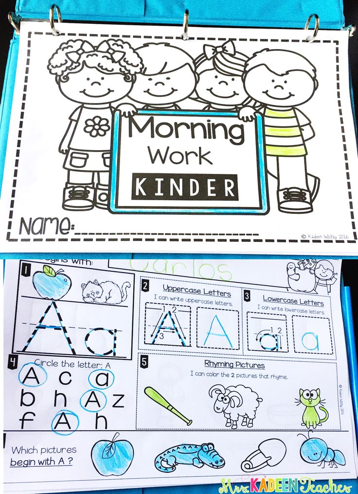 Kindergarten morning work for back to school . This morning work is perfect for getting the year started.