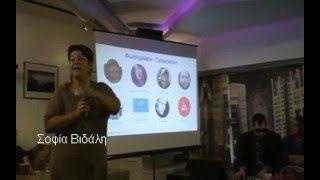 ΔΙΑΒΑΖΩ ΓΙΑ ΤΟΥΣ ΑΛΛΟΥΣ - YouTube Η Σοφία είναι πυλώνας στήριξης για όλους μας!! #στήριξη #δίκτυο #εθελοντισμός