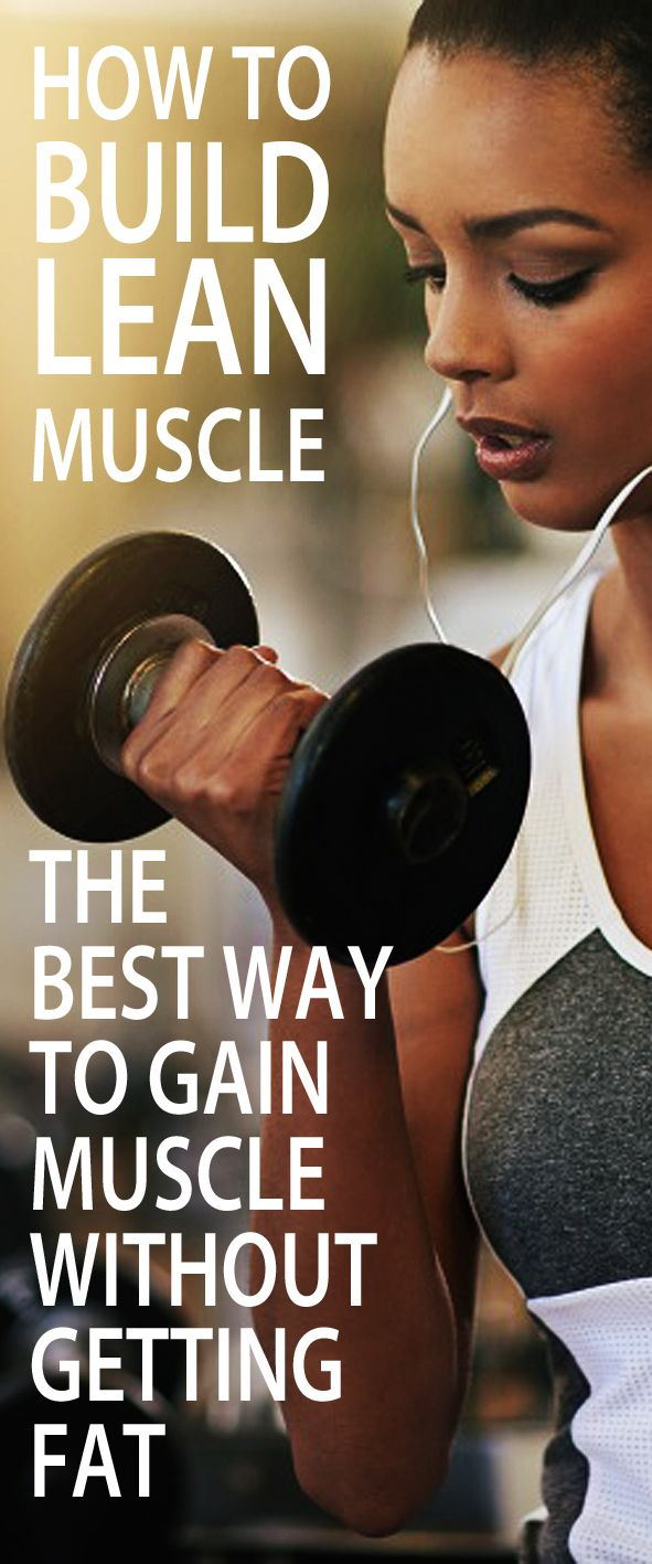 .5 tips to build lean muscle = burn fat and gain muscle. What and when you should eat, how to workout, and how to rest to recover properly for maximum gains.