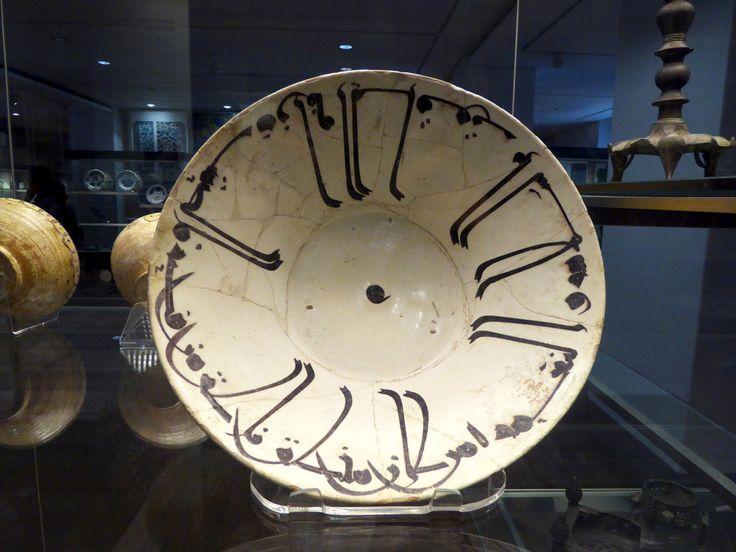 """The Kufic inscription reads """"He who speaks, his... - Un Bellissimo Spreco Di Tempo"""