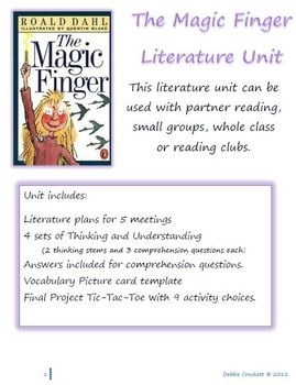 The Magic Finger Literature Unit, wonderful Roald Dahl book for 2nd and 3rd graders.