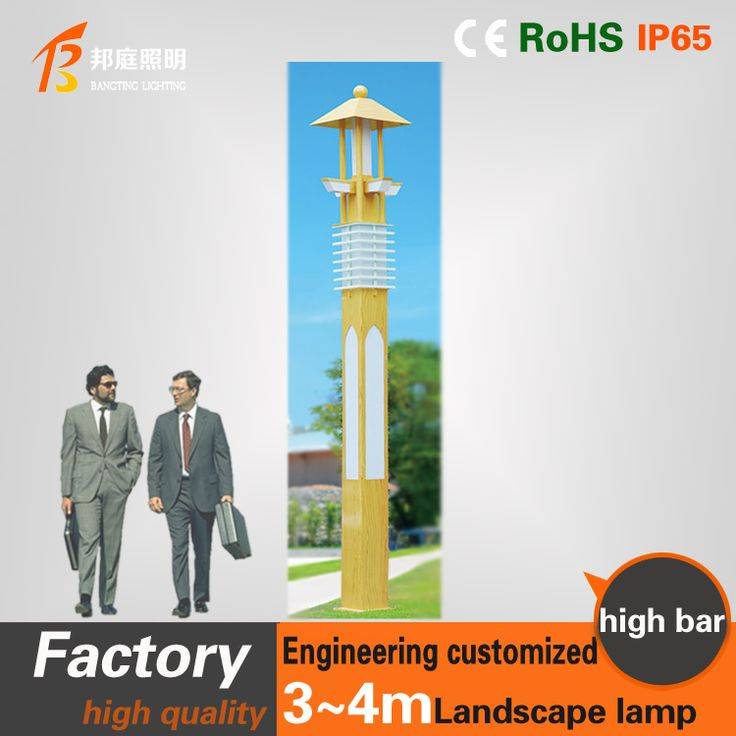 Waterproof IP65 LED Garden Light Power Solar Light Security Lamp Solar LED Outdoor Light For Garden Decoration