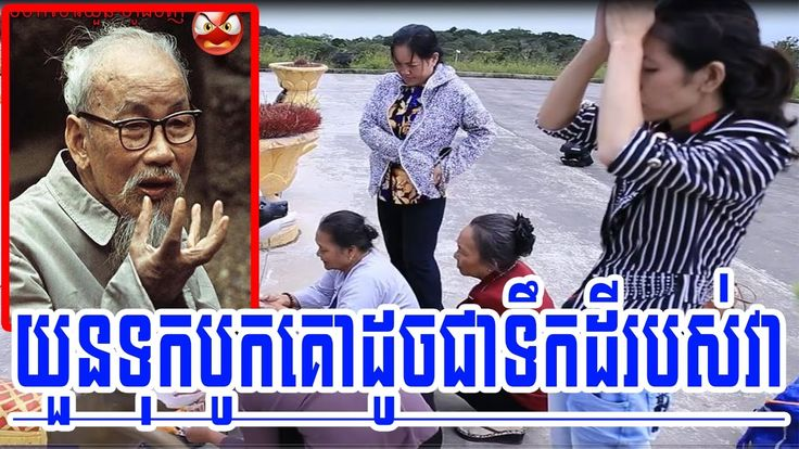 Cambodia News Today Khmer News Today Khmer Hot News Cambodia News 26 Nov...